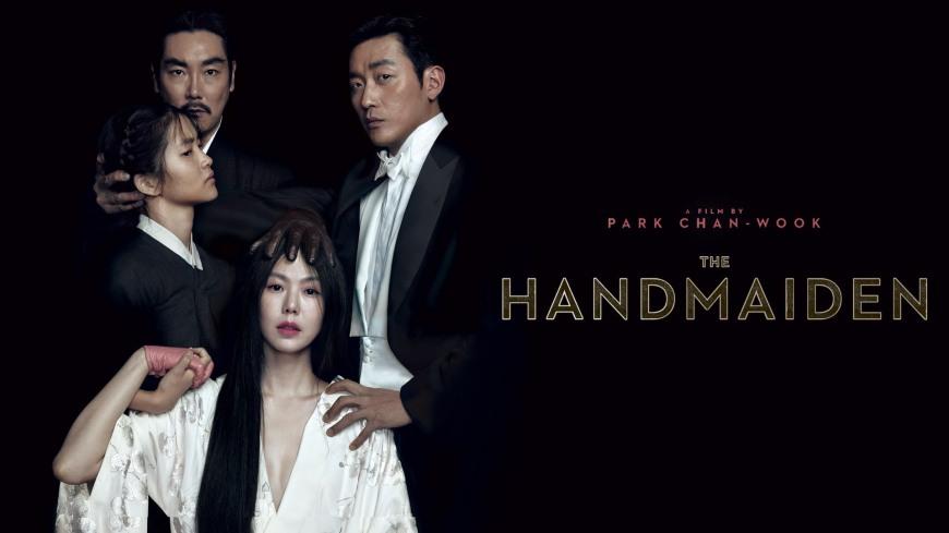 handmaiden-hk